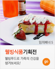 http://publicing6.cafe24.com/product/detail.html?product_no=10&cate_no=1&display_group=2